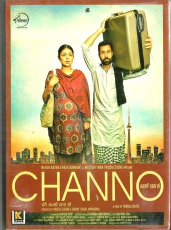 Poster of Channo Kamli Yaar Di
