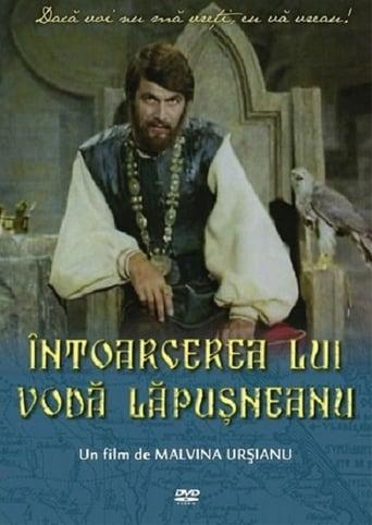 Poster of Întoarcerea lui Vodă Lăpușneanu