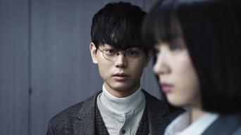Mr. Hiiragi's Homeroom (2019)