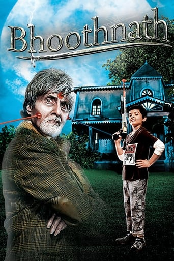 Poster of Bhoothnath