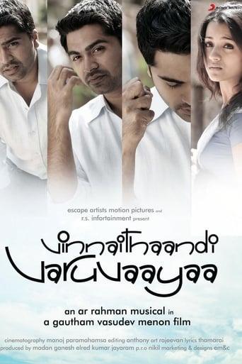 Poster of Vinnaithaandi Varuvaayaa