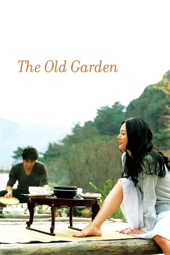 Poster of The Old Garden