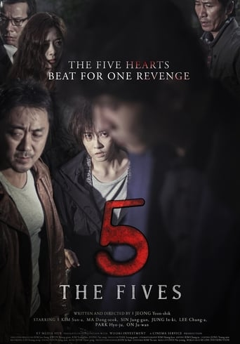 The Fives Movie Poster