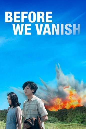 Poster of Before We Vanish
