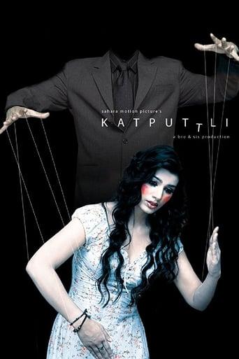 Poster of Katputtli