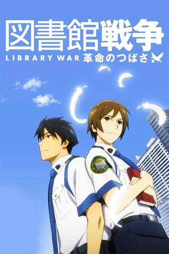 Library War: The Wings Of Revolution