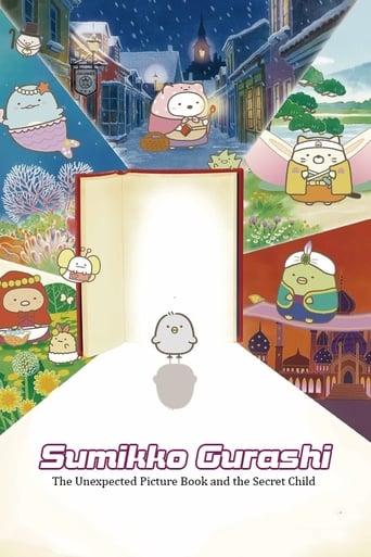 Watch Sumikko Gurashi Online