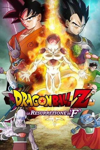 Cartoni animati Dragon Ball Z - La resurrezione di 'F' - ???????Z ????F?