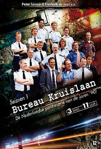 Poster of Bureau Kruislaan