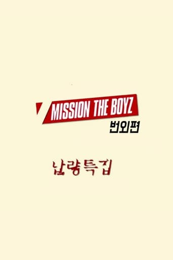 Watch MISSION THE BOYZ 2019 full online free