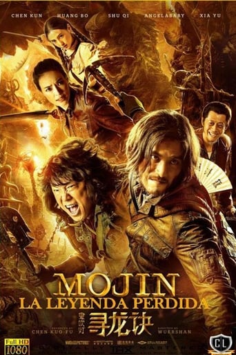 The Ghouls / Mojin: The Lost Legend