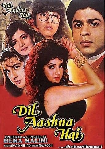 Poster of Dil Aashna Hai