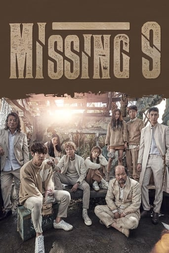 Poster of Missing Nine