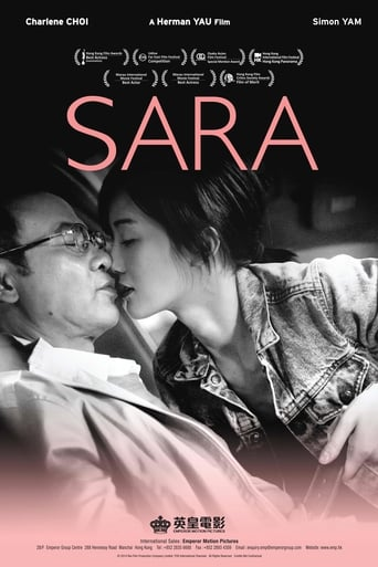 Watch Sara Free Movie Online