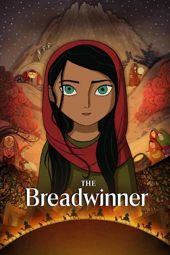 Poster of The Breadwinner