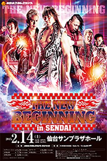 Watch NJPW The New Beginning in Sendai Free Online Solarmovies