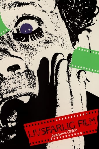 Poster of Lethal Film