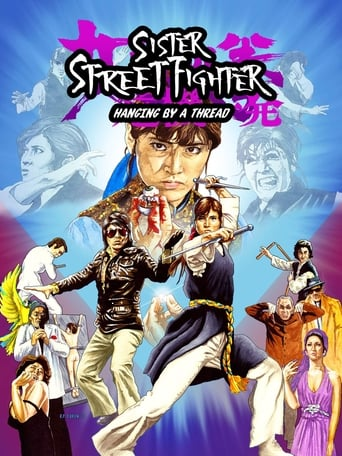 Poster of Sister Street Fighter: Hanging by a Thread