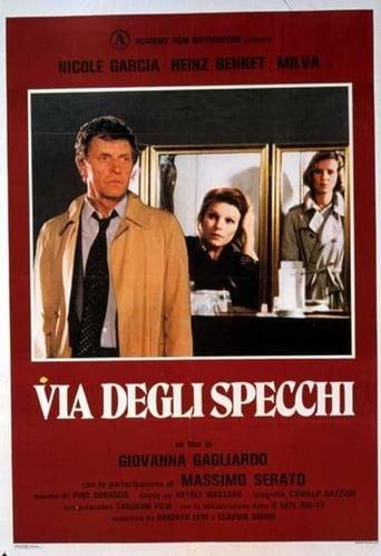 Via degli specchi movie poster