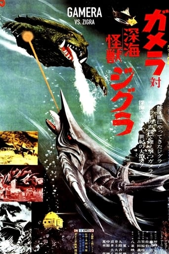 Poster of Gamera vs. Zigra