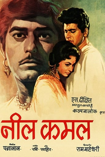 Poster of Neel Kamal