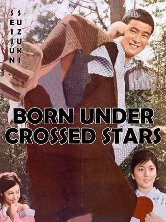 Born Under Crossed Stars Movie Poster