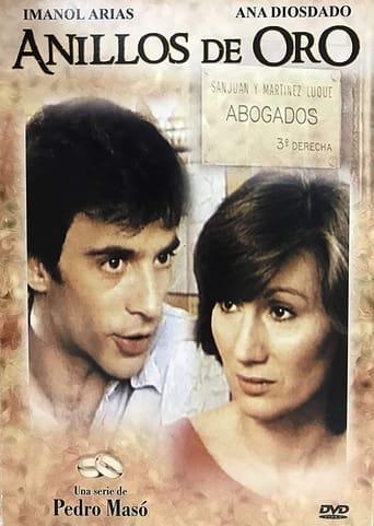 Anillos de Oro - 1983 / 1 Staffel