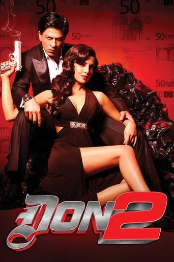 Poster of Don 2