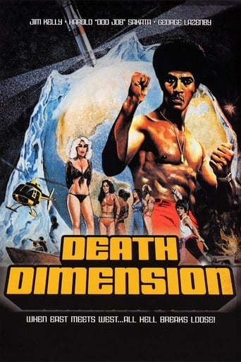 Poster of Death Dimension