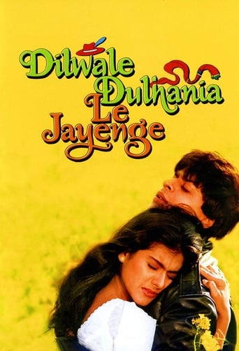 Poster of Dilwale Dulhania Le Jayenge
