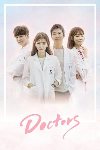 Poster of Doctors