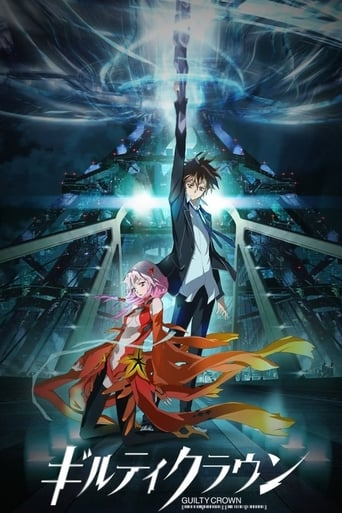 Capitulos de: Guilty Crown