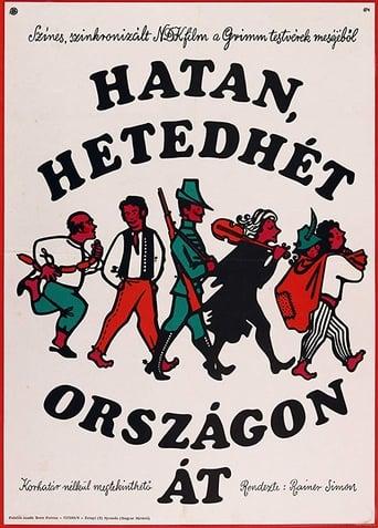 Poster of Sechse kommen durch die Welt