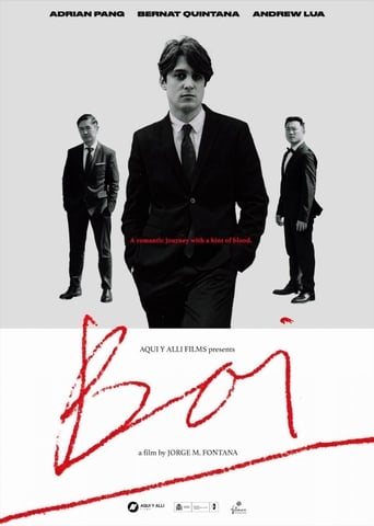 Poster of Boi