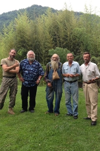 Poster of Deliverance Reunion
