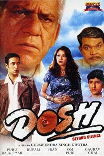 Watch Dosh Online Free Putlocker