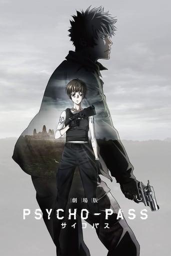 Psycho-Pass: Le Film