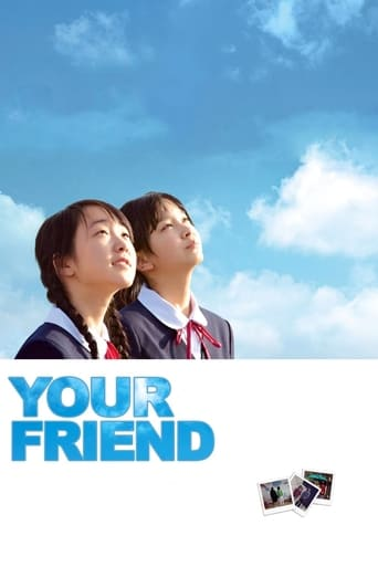 Poster of Your Friend