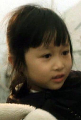 Image of Cecilia Ng