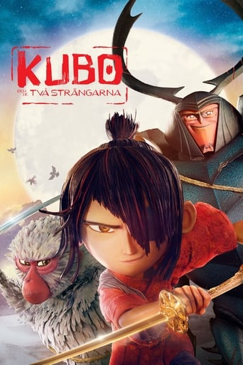Poster of Kubo och de två strängarna