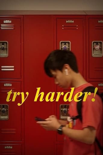 Try Harder!