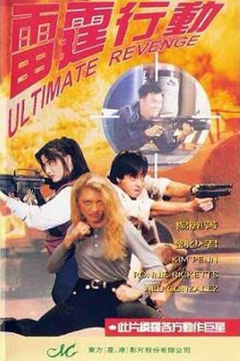 Watch Ultimate Revenge 1995 full online free