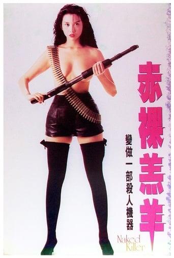 'Naked Killer (1992)