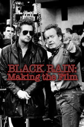 Poster of Black Rain: Making The Film