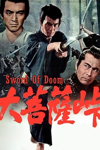 Watch The Sword of Doom Online