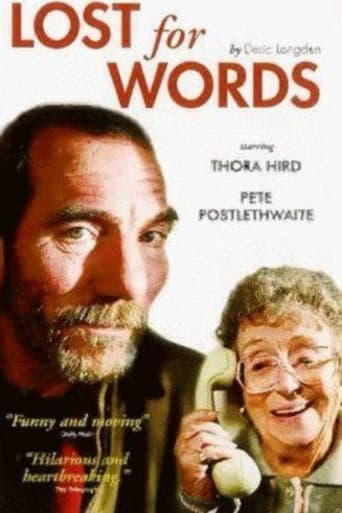 Poster of Lost for Words