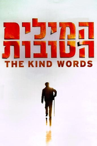 Poster of The Kind Words