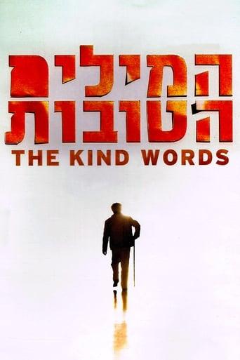 Poster of De douces paroles