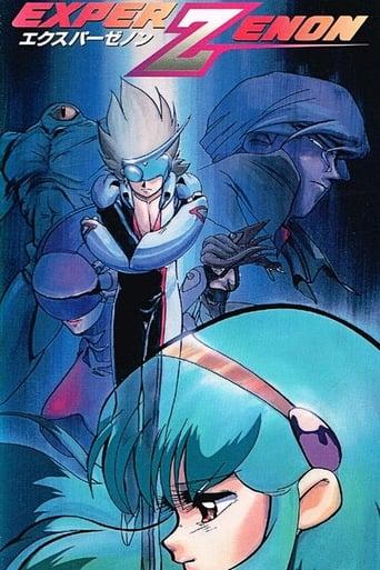 Poster of Exper Zenon