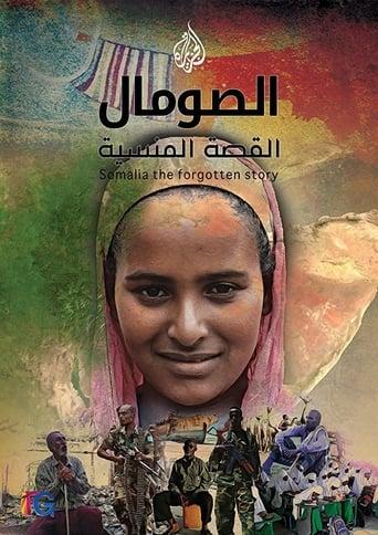 Poster of Somalia: The Forgotten Story